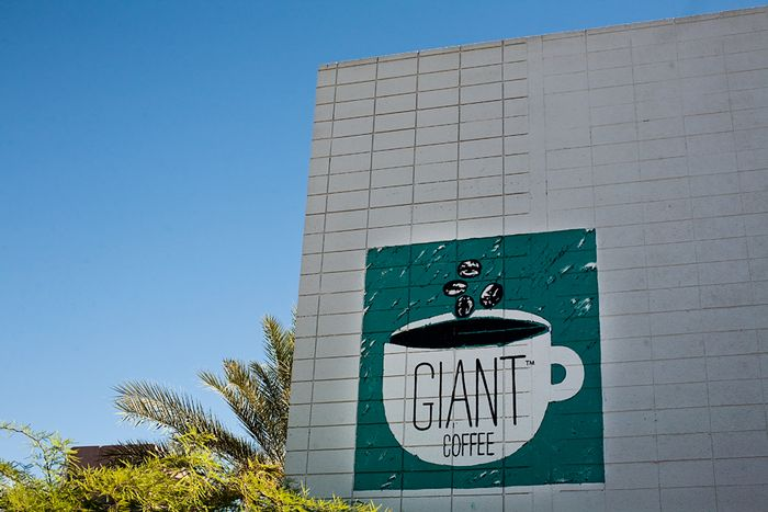 Giant-Coffee-outside